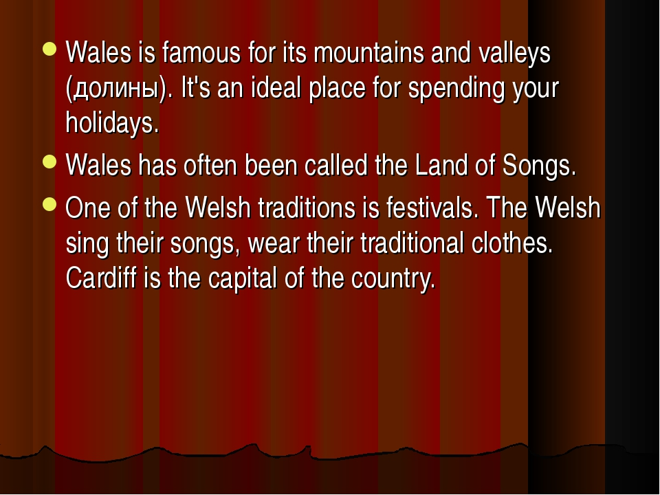 Wales is famous for its mountains and valleys (долины). It's an ideal place f...