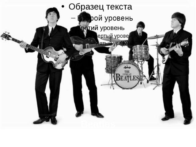 Beatles 1960—1970