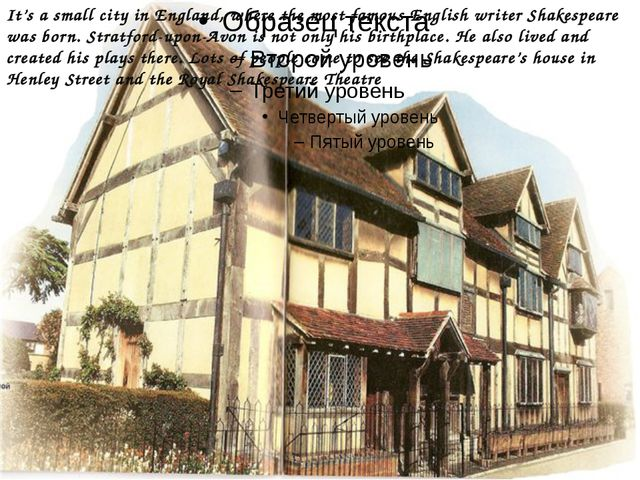It's a small city in England, where the most famous English writer Shakespea...