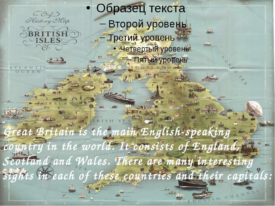 Great Britain is the main English-speaking country in the world. It consists...