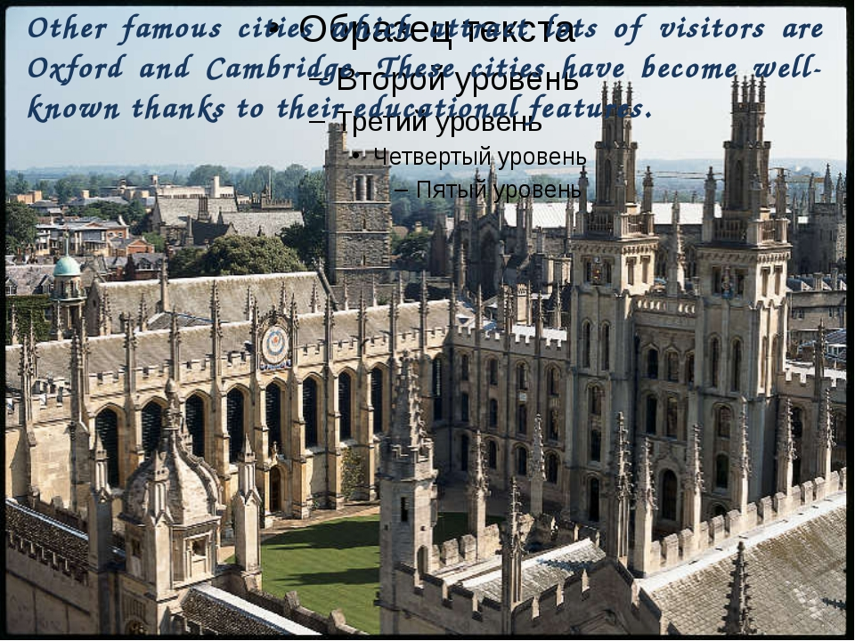 Other famous cities which attract lots of visitors are Oxford and Cambridge....