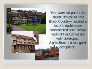 The Central part is the largest. It's called «the Black Country» because a lo