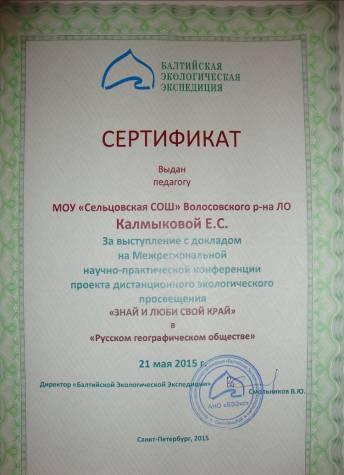 DSC04460
