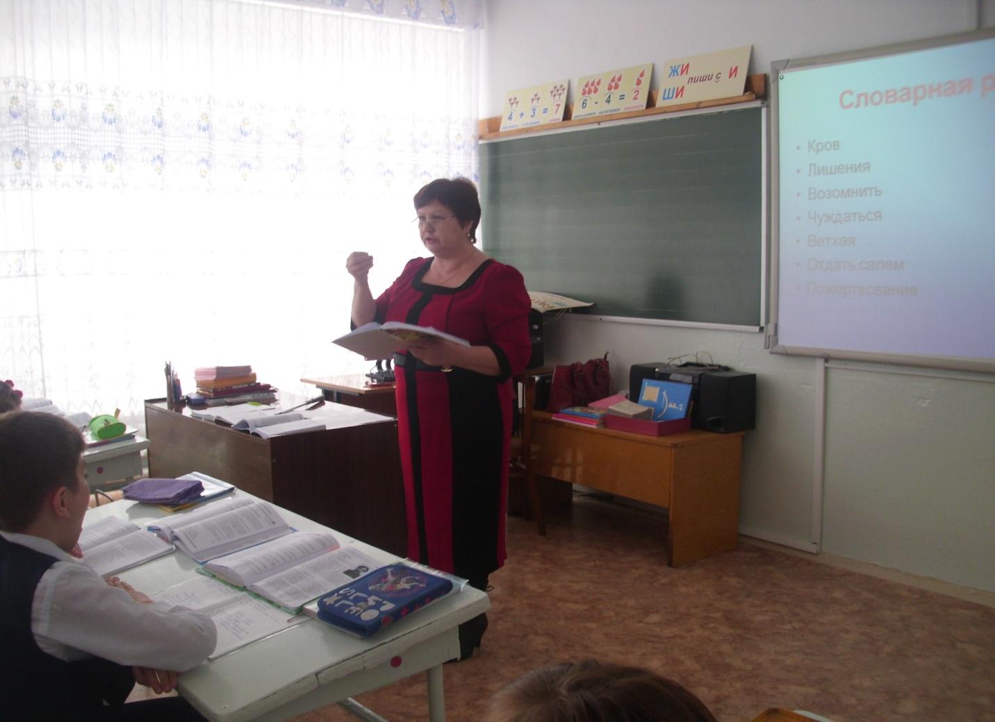 F:\Открытый урок по литературе 4 класс Алтынсарин\IMG_0108.JPG