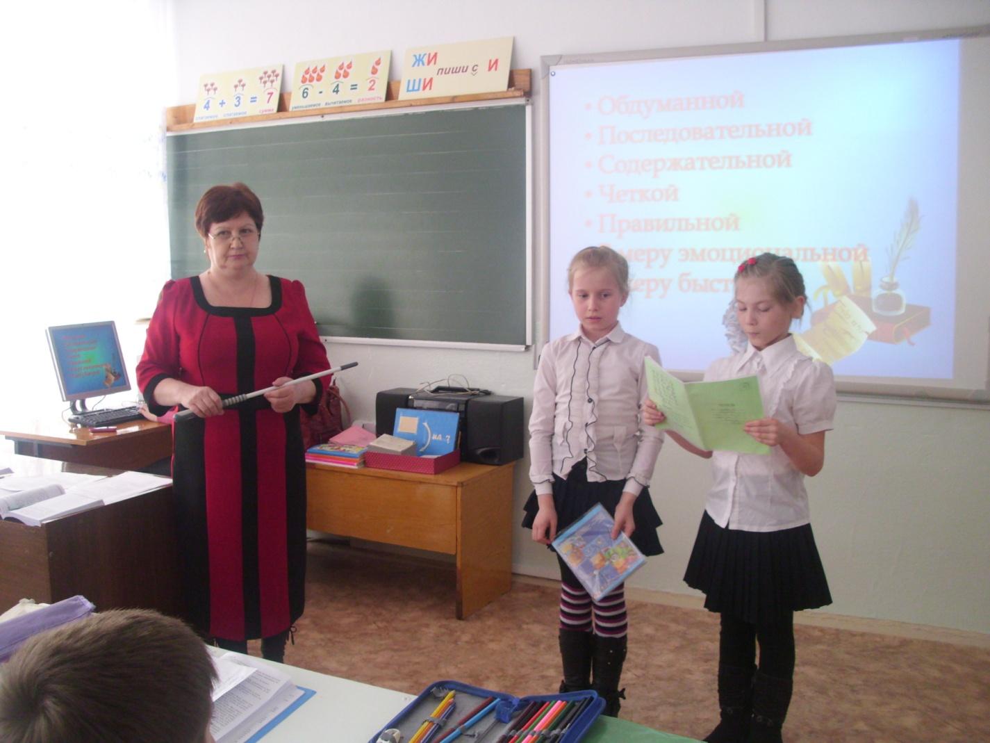 F:\Открытый урок по литературе 4 класс Алтынсарин\IMG_0103.JPG