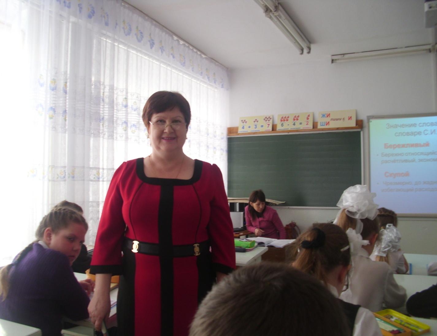 F:\Открытый урок по литературе 4 класс Алтынсарин\IMG_0111.JPG