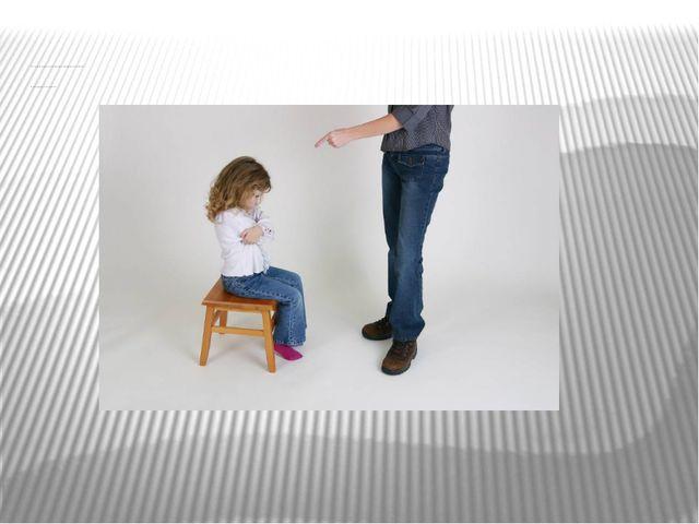 """""""Что я должен сделать, чтобы исправить поведение этого ребенка?» """"В чем нужд..."""