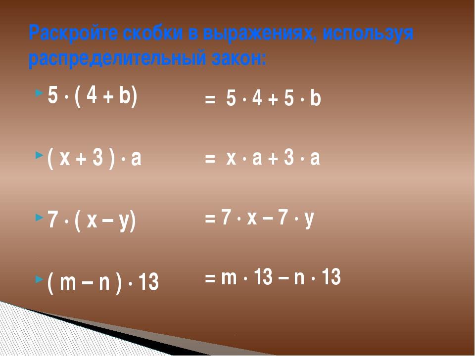 5 · ( 4 + b) ( x + 3 ) · a 7 · ( x – y) ( m – n ) · 13 = 5 · 4 + 5 · b = x ·...