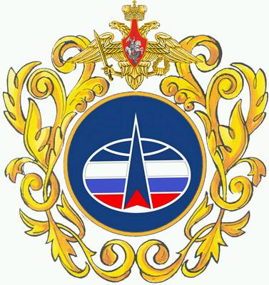 Большая_эмблема_Космических_войск_России