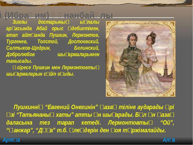Кемеңгер ақын «Екі түрлі нәрсе ғой сыр мен сымбат» деген өлеңінде адамның сы...
