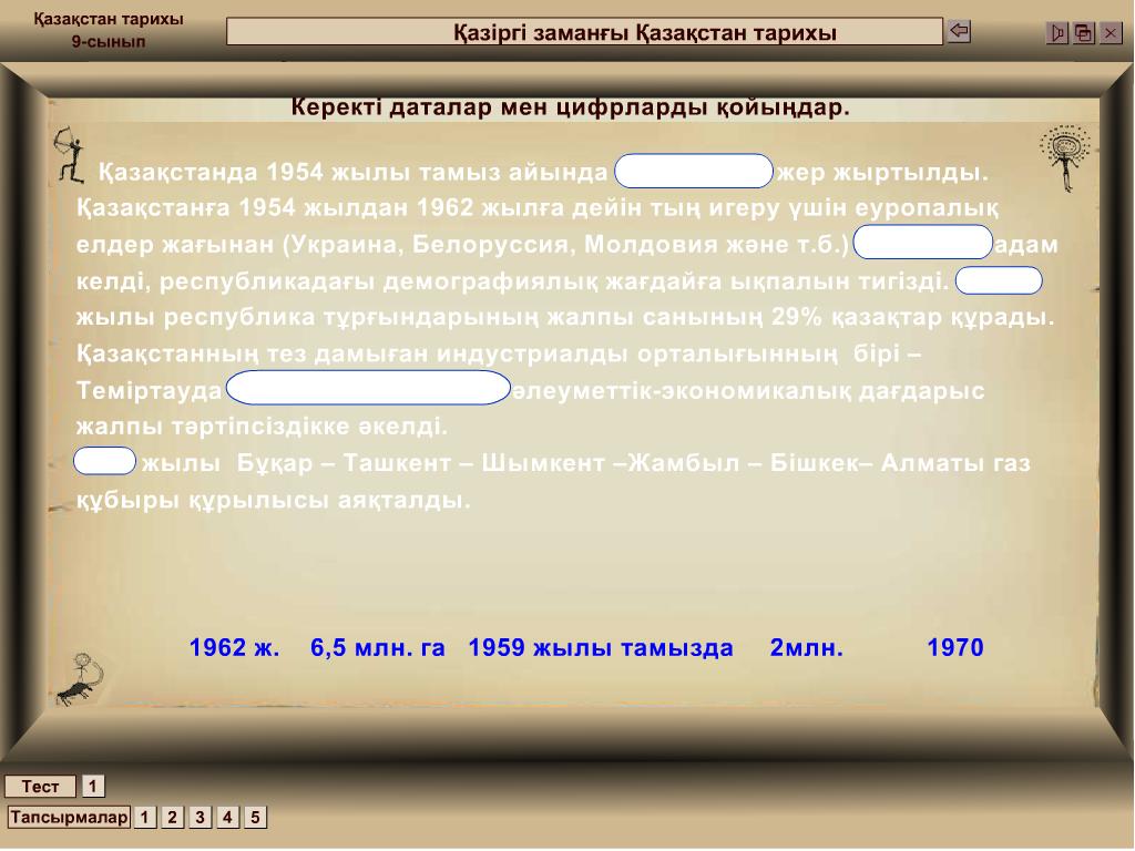 hello_html_m13db6fcc.png