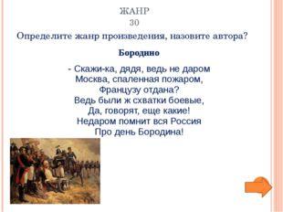 А.С. Пушкин «Руслан и Людмила»