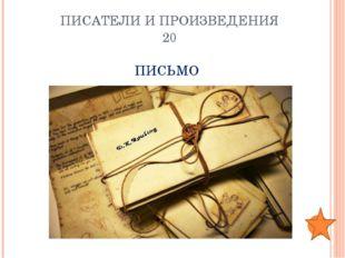 КРЕЩЕНИЕ РУСИ ПРОИЗОШЛО В 988 ГОДУ