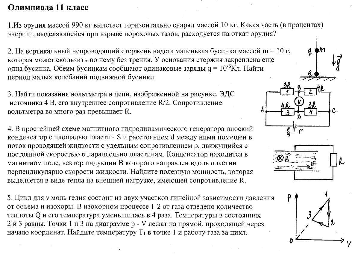hello_html_5c8080a2.jpg