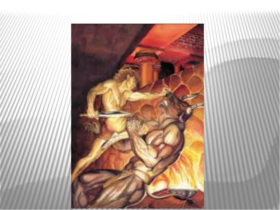 Тесей и Минотавр борются.