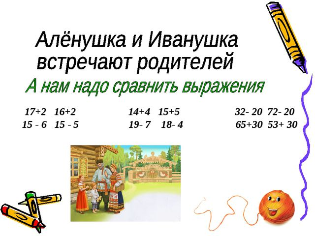 17+2 16+2 14+4 15+5 32- 20 72- 20 15 - 6 15 - 5 19- 7 18- 4 65+30 53+ 30