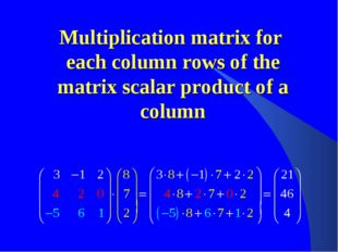 Multiplication matrix for each column rows of the matrix scalar product of a