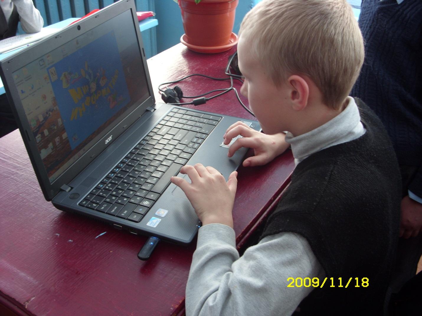 C:\Users\Павел\Desktop\Волкова Т.А\ВОЛКОВА Т.А. Безопасность в Интернете\SN852850.JPG