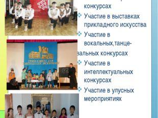 Company Logo www.themegallery.com Воспитание творческой личности Участие в тв