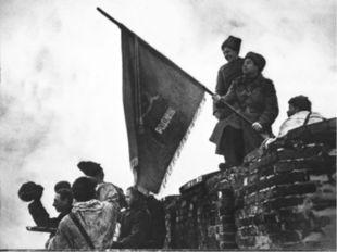 1944…