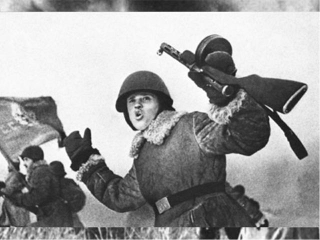 1943…