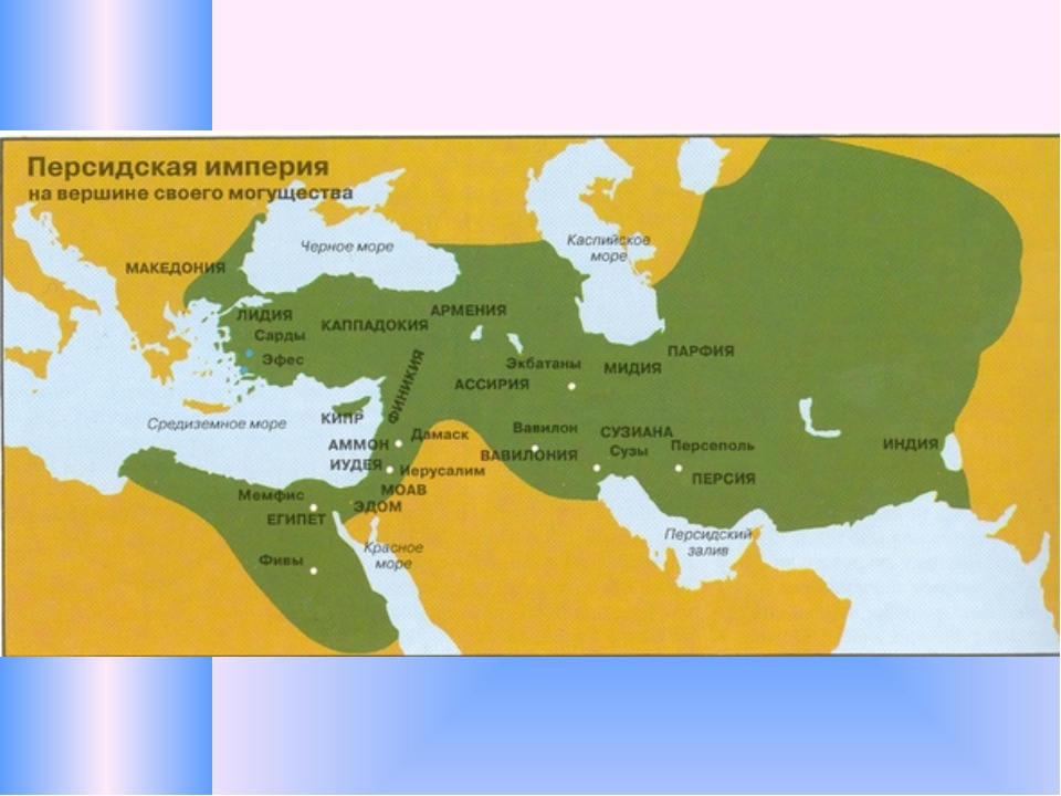 an analysis of theconfusions in darius hystaspes time in the persian empire Dan 11:2 the persian empire grew stronger through the reign of darius i, culminating in the riches xerxes, but xerxes led an ill-fated attack on greece in 480 bc it is believed that the party that was the cause for vashti's fall occurred in celebration of the coming campaign.