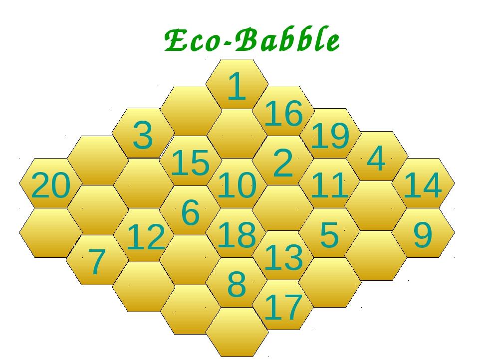 Есо-Babble 12 6 18 8 10 15 2 13 17 5 11 9 4 14 19 16 1 3 7 20