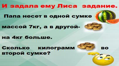 hello_html_m318c64e5.png
