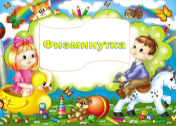hello_html_m5ae8b067.png
