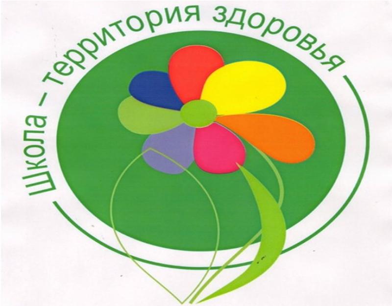http://ul-ivanovka-sosh.ru/image/954.jpg
