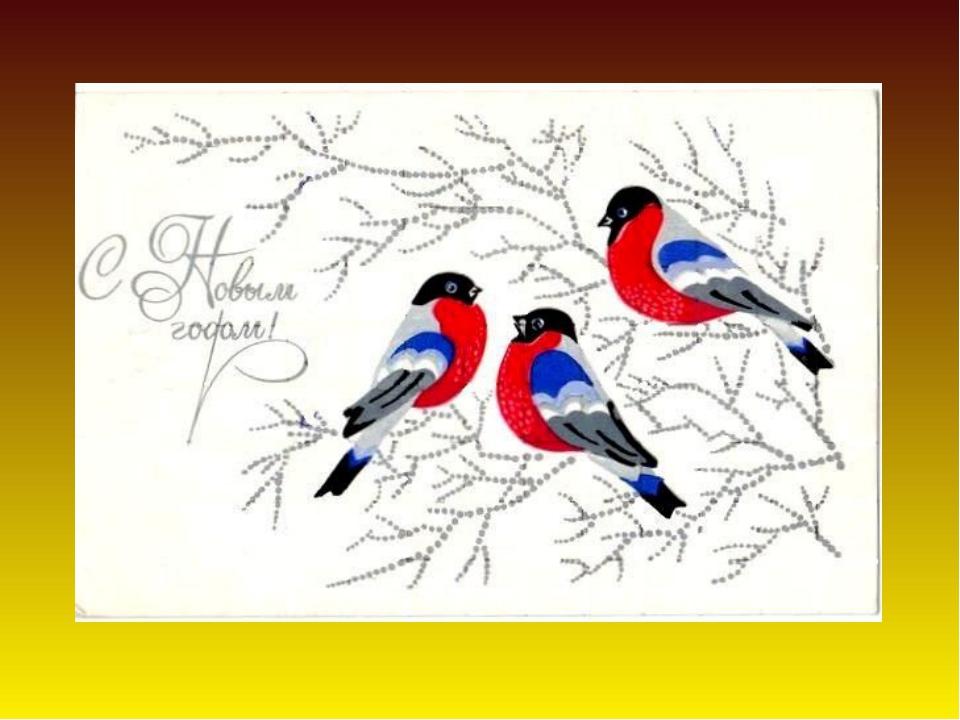 новогодняя открытка на урок изо