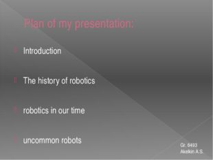 Plan of my presentation: Introduction The history of robotics robotics in our