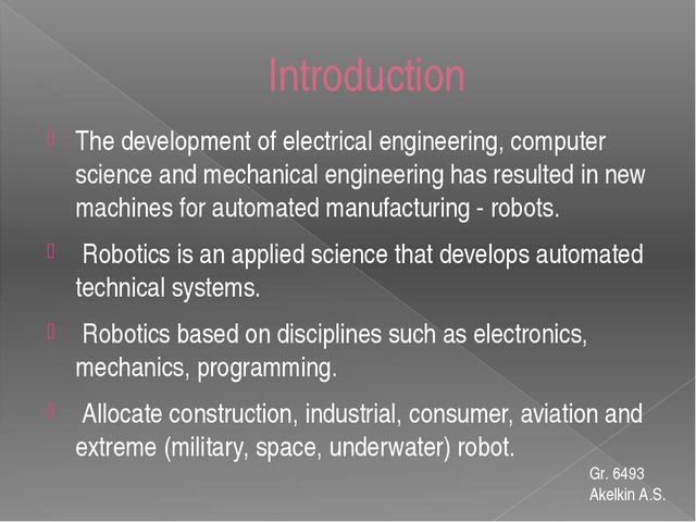 Introduction The development of electrical engineering, computer science and...