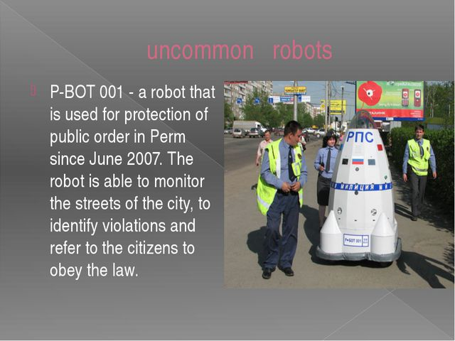 uncommon robots P-BOT 001 - a robot that is used for protection of public ord...