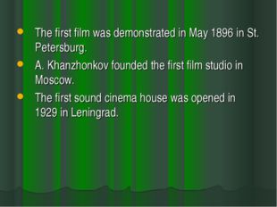 The first film was demonstrated in May 1896 in St. Petersburg. A. Khanzhonkov