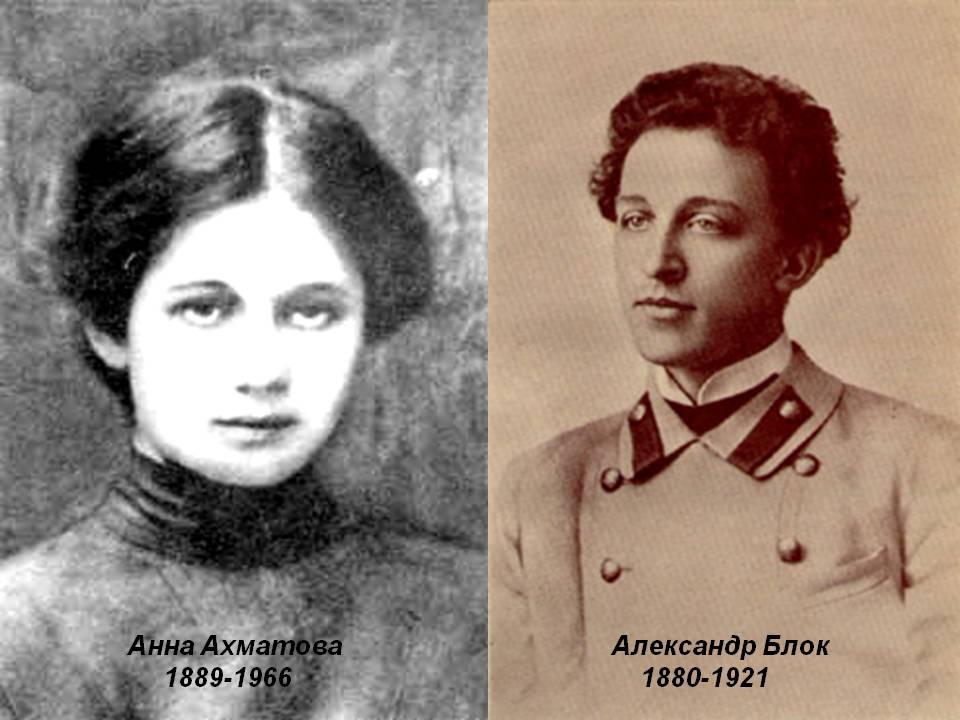 0006-006-Anna-Akhmatova-1889-1966