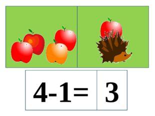 4-1= 3