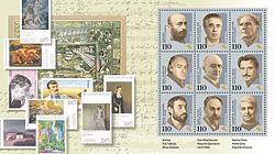 http://upload.wikimedia.org/wikipedia/commons/thumb/d/d3/Stamp_of_Armenia_b1.jpg/250px-Stamp_of_Armenia_b1.jpg