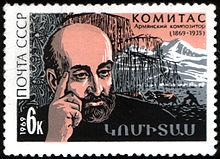 http://upload.wikimedia.org/wikipedia/commons/thumb/6/67/USSR_stamp_Komitas_1969_6k.jpg/220px-USSR_stamp_Komitas_1969_6k.jpg