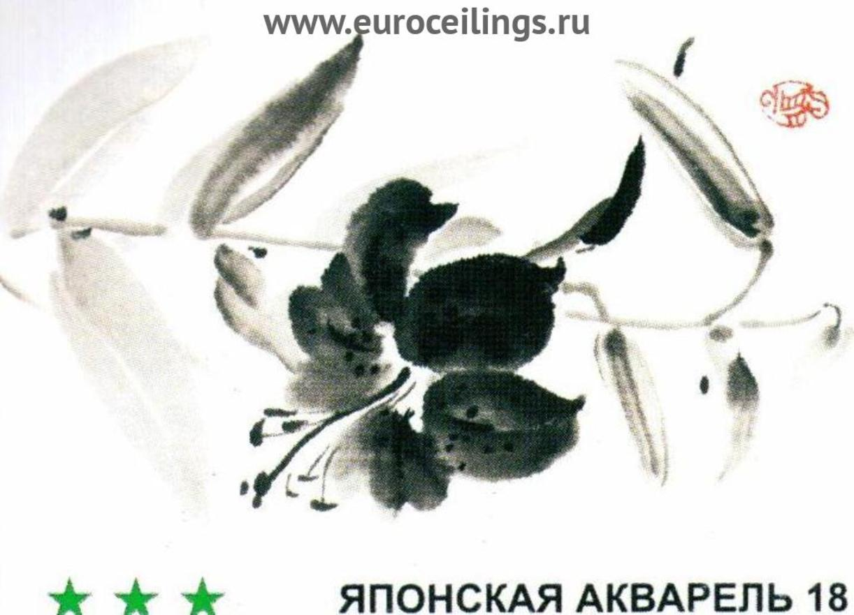 http://euroceilings.ru/catalogs/foto-ceilings/max/regular_pattern-018-3.jpg