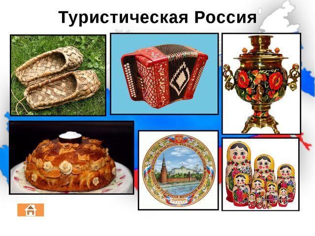 Русская природа в живописи
