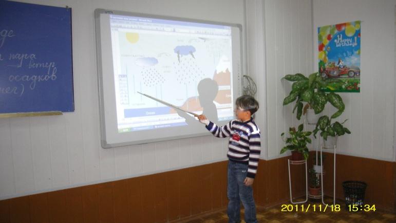 C:\Users\Владимир\Desktop\100SSCAM\SL550012.JPG