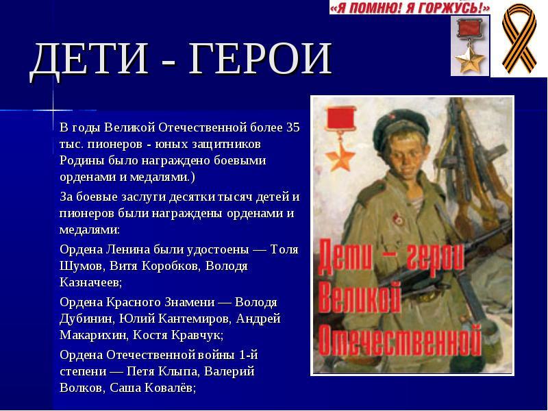 Сценарий гадания цыганки на корпоратив