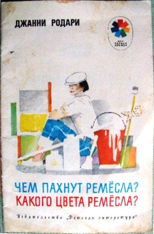 http://bosonogoe.ru/uploads/images/d/7/d/3/631/5b04890565.jpg