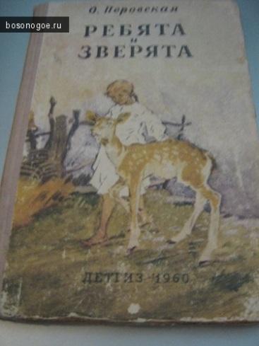 http://www.bosonogoe.ru/uploads/images/00/05/69/2011/07/30/89798c.jpg