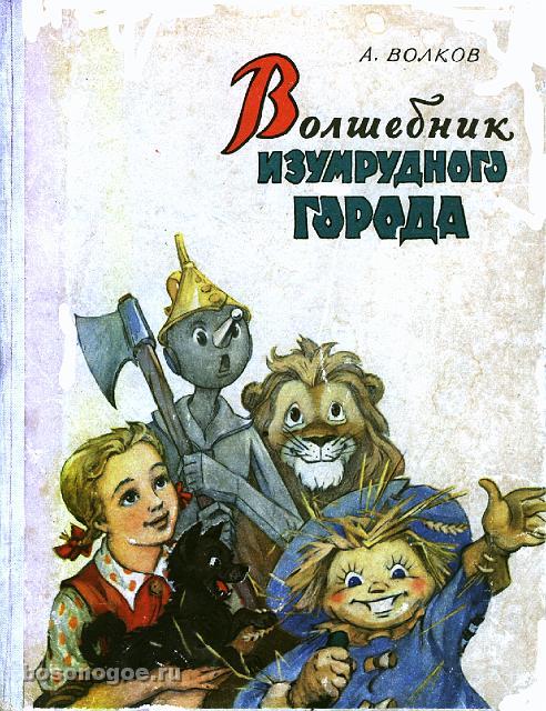 http://bosonogoe.ru/uploads/images/9/1/e/a/547/d8fa81f0c3.jpg