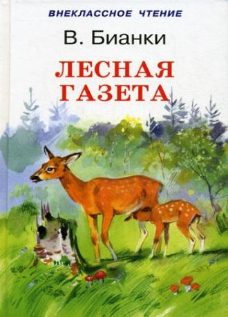 Книжки-юбиляры Официальный сайт Администрации города Серпухова