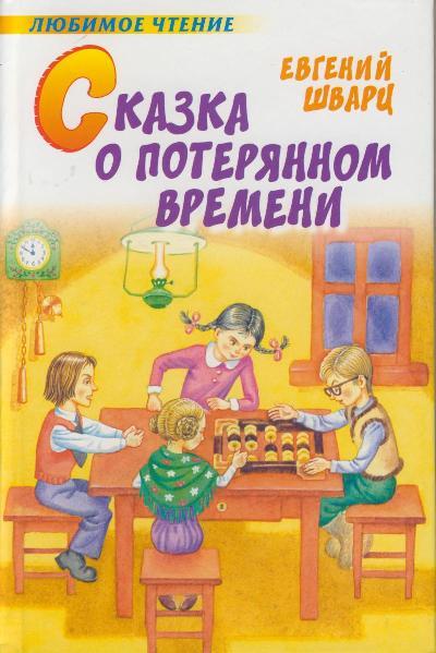 Книготорговая группа