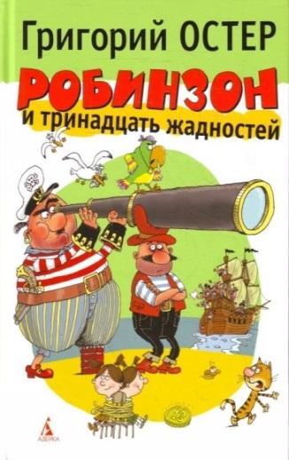 Сказки книги, цена, купить, магазин hotline.ua