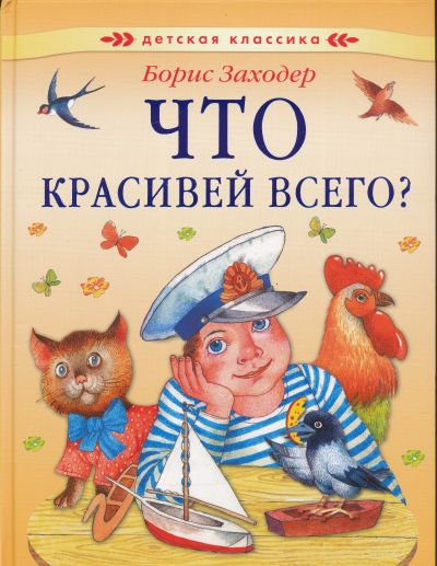 АСТ-ПРЕСС